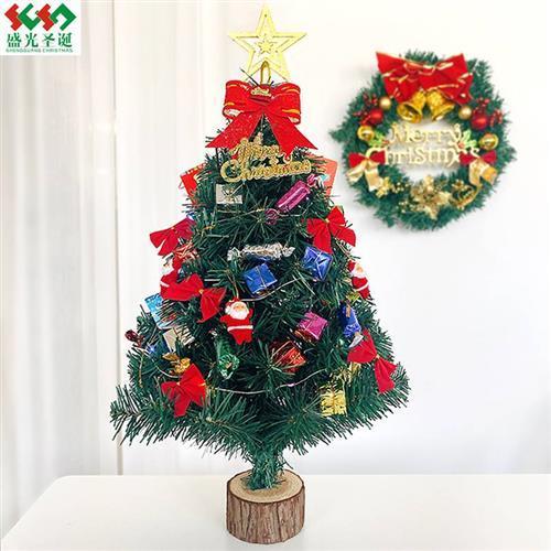 小型圣诞树套餐45\/601.5米家用迷你商场桌面摆件圣诞