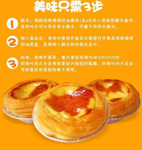 奥昆207葡式蛋挞皮30*2包家用烘焙肯德基半成品带锡
