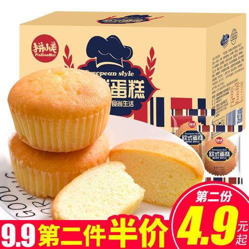 欧式蛋糕整箱营养早餐糕点面包懒人速食小好吃的网红