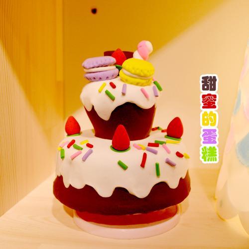 八音盒超轻粘土蛋糕材料包工具套装 母亲节diy礼物幼儿园手工制作