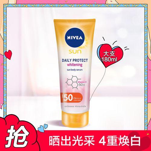 【美白防晒】vc高倍防晒乳spf50隔离霜180ml清爽不油腻身体面部