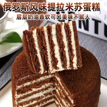 提拉米苏蛋糕正宗俄罗斯风味蜂蜜奶油千层蛋糕西式糕点网红零食品