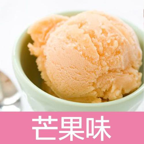 硬冰淇淋粉自制家用手工商用原料哈根软冰激凌雪糕粉达斯 100g 芒果味