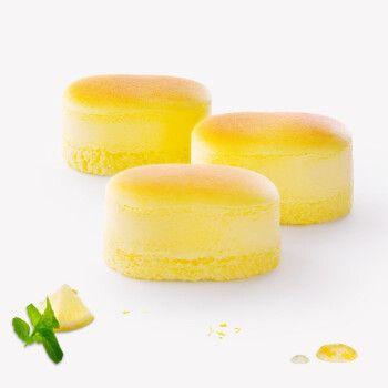 好利来半熟芝士蛋糕甜品点心糕点面包抹茶早餐零食 柚子味 5枚/盒