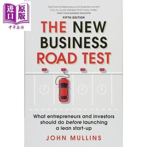 the new business road test 英文原版 新的商业道路测试:创业者和