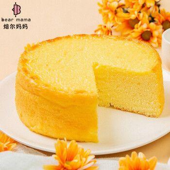 网红甜点芒果彩虹榴莲千层生日蛋糕新鲜制作下午茶甜品 岩烧芝士蛋糕