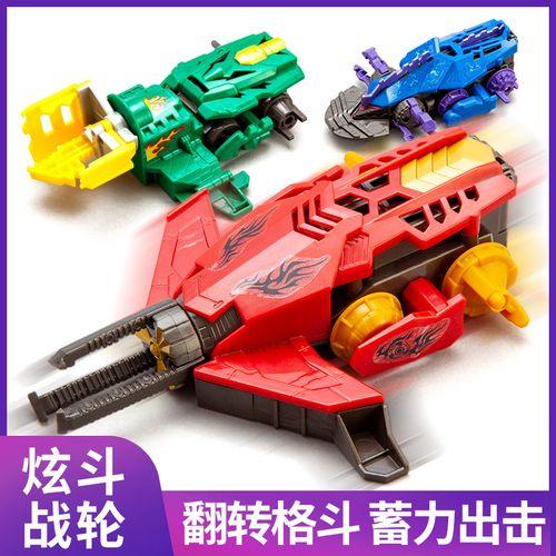 三宝炫斗战轮玩具炫动战魂旋风战龙反圣旋双武器套装
