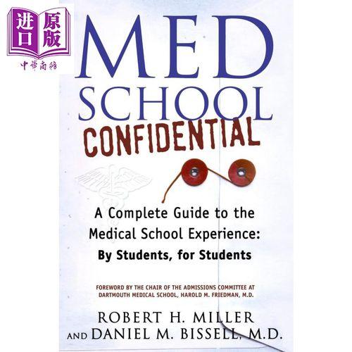医学院机密 英文原版 med school confidential robert h miller