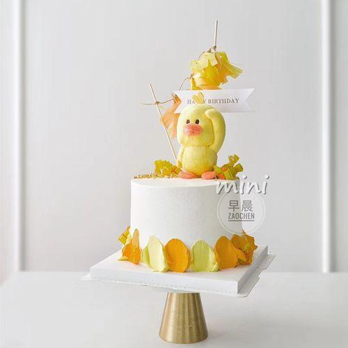 ins风蛋糕装饰鸡年宝宝生日抖音网红小黄鸭小黄鸡布偶