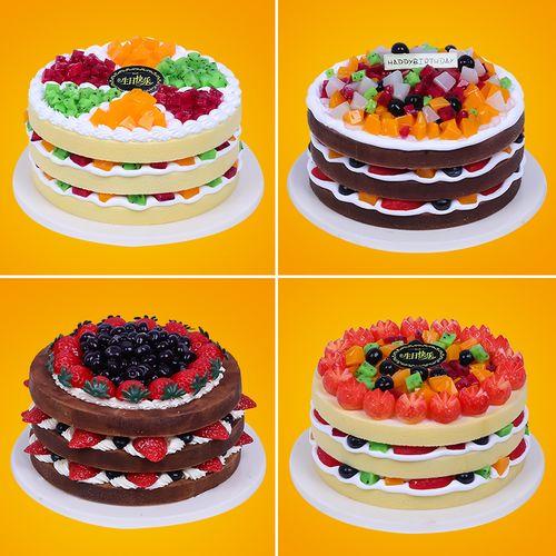仿真蛋糕模型婚庆花卉生日祝寿欧式多层水果裸蛋糕假