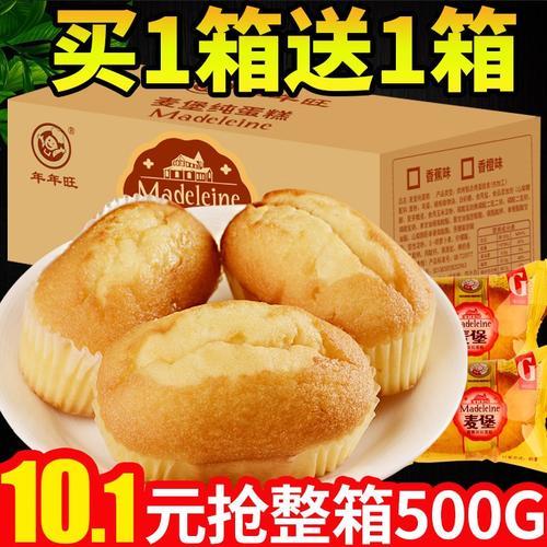 欧式纯蛋糕手撕面包整箱营养早餐网红休闲食品小零食