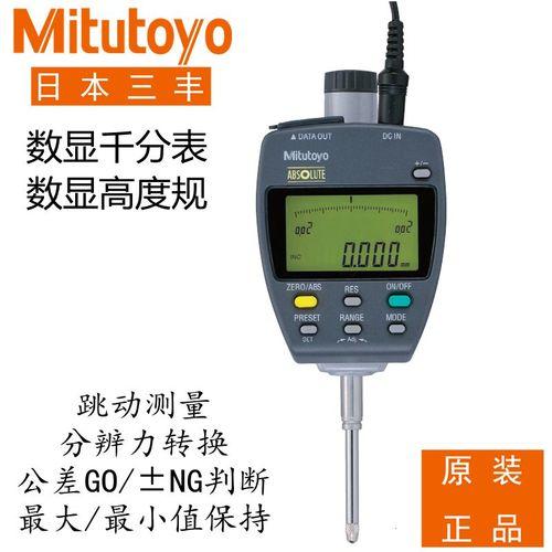 称量 秤 电子 数字仪表 800_800