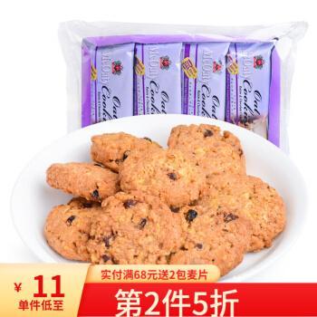 gpr麦奥迪巧克力葡萄干燕麦曲奇饼干162g 马来西亚进口休闲零食 六一