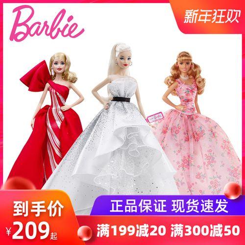 芭比娃娃套装礼盒 barbie芭比之生日祝福珍藏款 女孩