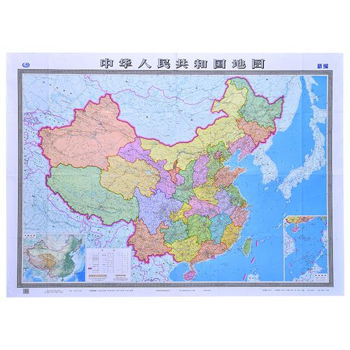 2021年新版中国地图1.5米x1.1米墙贴超大贴图中华人民