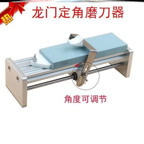 龙门定角磨刀器磨刀架可调节不锈钢工具专业易磨刀