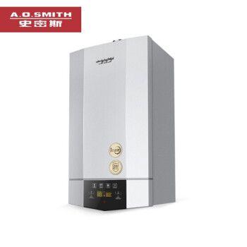 smith)壁挂炉 燃气热水器地暖锅炉零冷水型节能采暖系统 采暖热水两用