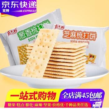 嘉士利梳打饼100g袋葱香奶盐芝麻早餐饼干零食 梳打饼
