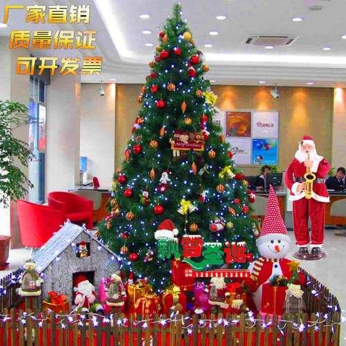飘雪 加密圣诞树套餐4米 大型圣诞树4米套装圣诞节装饰品挂件