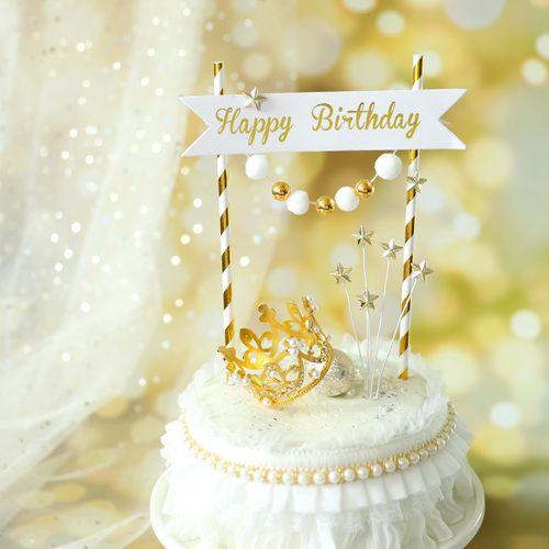 蛋糕插牌 宫廷风白金横幅插旗英文happybirthday生日