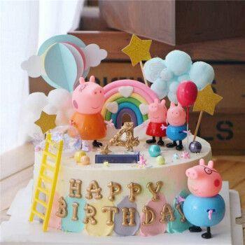 芙滋窝 创意儿童卡通小猪佩奇生日蛋糕同城配送全国上海广州深圳