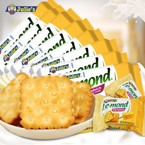 马来西亚进口零食早餐饼干茱蒂丝雷蒙德芝士乳酪夹心饼干8袋