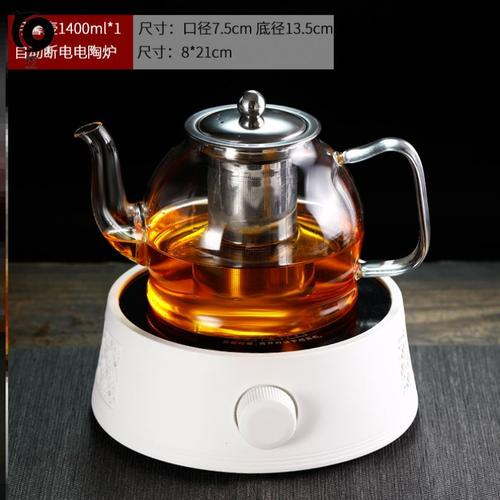 茶道红茶壶电热炉蒸汽煮茶器玻璃蒸茶壶全玻璃泡茶具