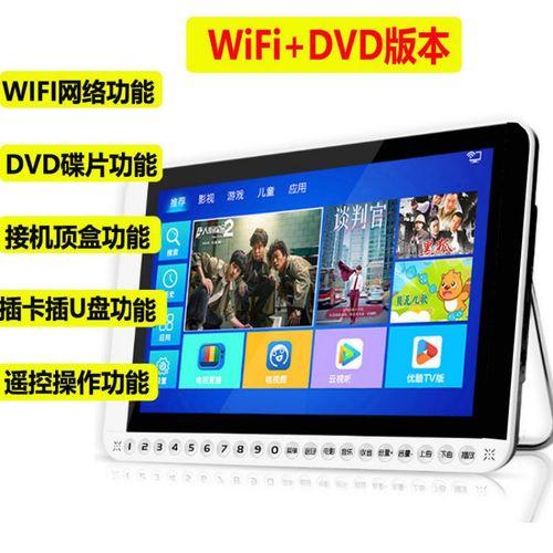 22寸dvd+wifi网络版+32g