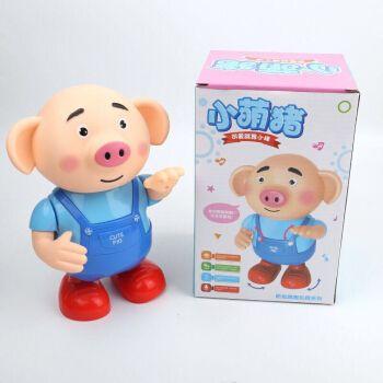 孩子玩具0到一岁 电动跳舞小萌猪会唱歌会走路海草猪玩具宝宝电动小猪