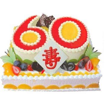 沃赞 水果生日蛋糕 蛋糕定制同城配送 杭州苏州石家庄