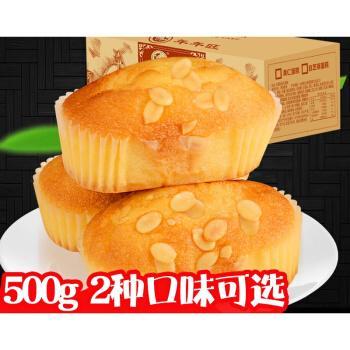 欧式蛋糕整箱营养早餐面包糕点心早点小好吃的网红零食品懒人速食