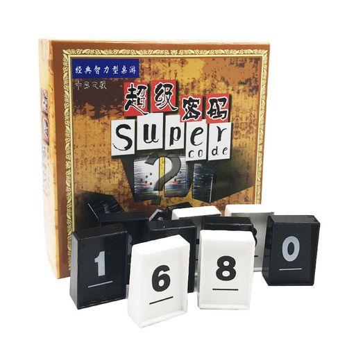 卡牌 桌游卡牌 抖音同款卡牌 达芬奇密码桌游 休闲聚会卡牌游戏桌面
