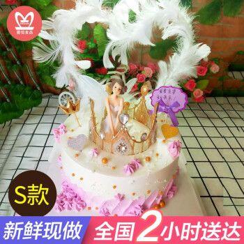 生日蛋糕全国同城配当日送达送儿童抖音火烈鸟水果夹心蛋糕个性创意