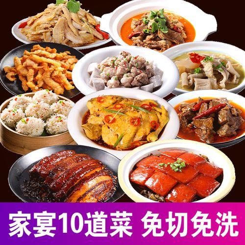 【礼盒装】聪厨年夜饭家宴10道菜特产私房菜熟食半成品美食快手菜