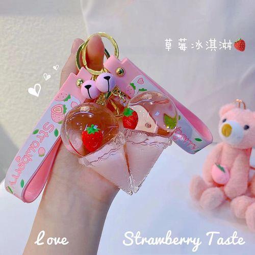 货源创意可爱入油漂浮草莓冰淇淋钥匙扣绳扣个性潮流