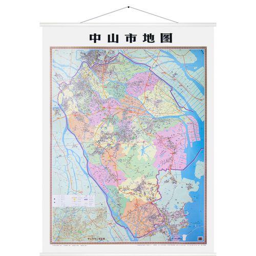 【急速发货】2019新版 广东省中山市地图挂图 竖版1.