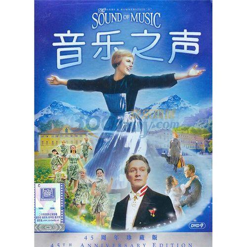 仙乐飘飘处处闻:音乐之声(45周年珍藏版)(特价促销)(dvd9)