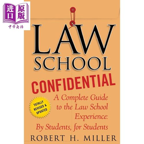 法学院机密 英文原版 law school confidential robert miller