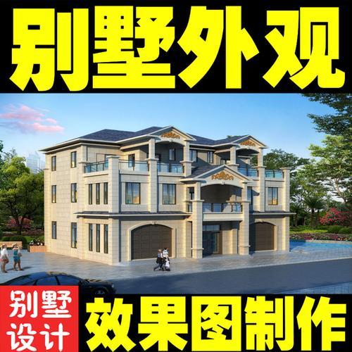 别墅外观效果图设计新农村自建房建筑门头室外3d效果