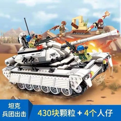 启蒙3206坦克兵团出击