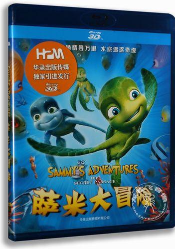 正版蓝光高清碟片 萨米大冒险3d 高清bd25 1080p电影