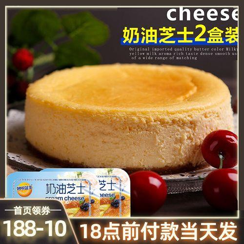 妙可蓝多奶油芝士块240g*2 半熟芝士轻乳酪蛋糕奶油奶酪烘焙原料