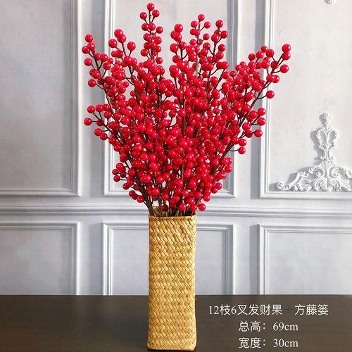 客厅摆潮红色插花件花招放花瓶过年桶真福带福银柳桶