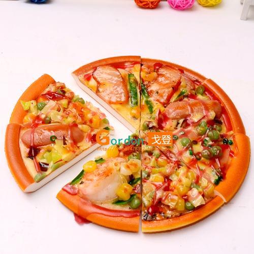 仿真食物食品迷你披萨饼模型 道具pizza披萨模型家居