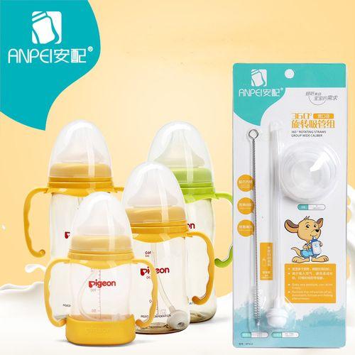 安配厂家直供新生儿奶瓶吸管配件 宽口径玻璃宝宝奶瓶
