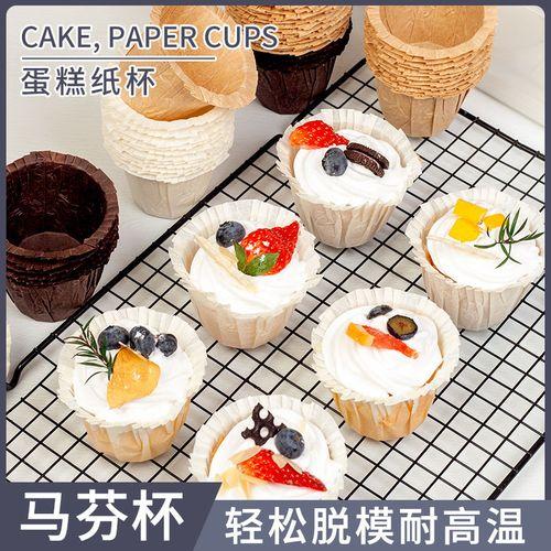 纸杯蛋糕纸杯耐高温小号礼帽杯卷边马芬杯子家用烘焙