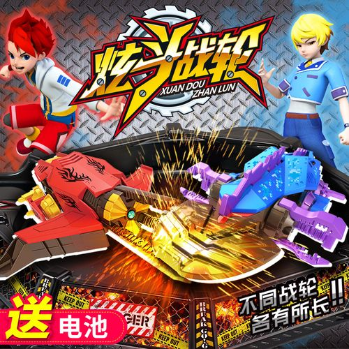 三宝炫斗战轮玩具炎龙战刃双龙飞刃战车全装正版电动
