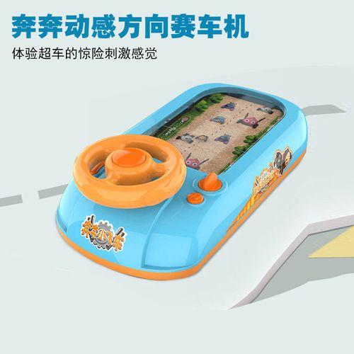 奔奔小飞车动感赛车儿童玩具角色扮演亲子启蒙迷你