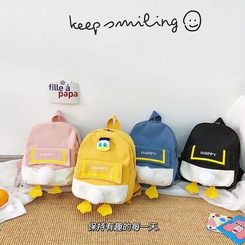 儿童包包2-3-5岁卡通宝宝幼儿园小书包 可爱鸭屁屁包