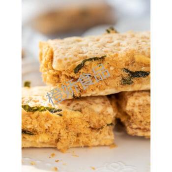 林饼记咸蛋黄海苔脆肉松牛轧酥饼干方块酥牛扎酥全麦
